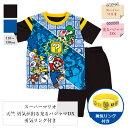 【20%off】スーパーマリオ 天竺 勇気が出る光るパジャマDX 勇気リング付き 【2507393】 870140