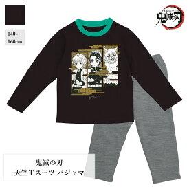 【送料無料】鬼滅の刃 天竺Tスーツ パジャマ【2546238】 880500