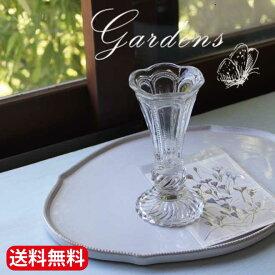 アラベスクシングルベース 送料無料 ガラス フラワーベース 一輪挿し 花瓶 オシャレ