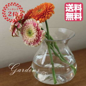花瓶 フランボワース ミニブーケ Mサイズ フラワーベース お花 飾る ガラス インテリア リビング シンプル ソーダガラス 送料無料
