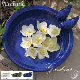 バードバス ガーデニング 陶器 エッシャーデザイン 野鳥観察 小鳥 餌付け 餌台 オランダ ガーデン お庭 置物 にわ オブジェ