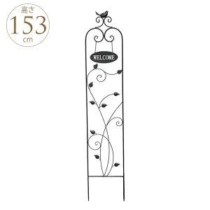 アイアン トレリス フェンス 平和の鳥 設置高さ約130cm ガーデニング アイアンフェンス おしゃれ 飾り つるバラ ガーデン雑貨 簡単 設置 庭 装飾