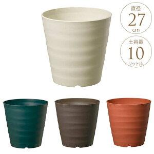 鉢 プラスチック フレグラ トールポット 27型 おしゃれ 植木鉢 軽量 プランター ポット 軽い 鉢カバー プラ鉢 プランターカバー