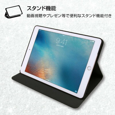 iPad2017年春モデル9.7inchキングダムハーツ/レザーケース/キングダムハーツ/黒2