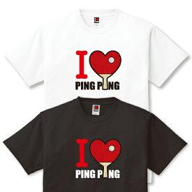 卓球部の部活Tシャツ「I LOVE PING PONG」激安!【送料無料】
