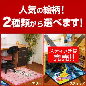 【送料無料】学習机勉強机デスクカーペット-GKA絨毯カーペット子ども部屋フローリングマラソン