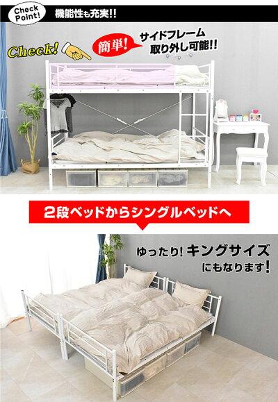 二段ベッド2段ベッドムーン2-GKA(本体のみ)耐震式金属パイプベッド子供用ベッド子供ベッドすのこベッド2段ベッド二段ベッド2段ベッドパイプベット子供部屋安全すのこ子供ベッド2段ベット寮仮眠ベッド激安ベッド子供用ベッド大人用シングル対応