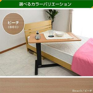 サイドテーブルムーブアップ-GKAオーバーテーブル電動ベッド介護ベッド電動リクライニングモーター昇降式テーブル昇降テーブルリフティングテーブルアップダウンデスク
