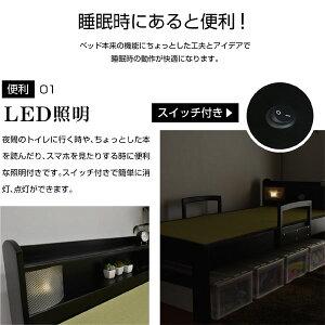 ベッド畳ベッド和-GKALED照明宮棚付きタタミたたみベッド引出し付き宮付きシングルベッドベットシンプルベッド引き出し付きマラソン