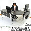 【 送料無料 】パソコンデスク ガラスPCデスク L型3点セット(CT-1040) ゼウス-GKA パソコン デスク PC デスク ガラス 机 学習机 勉強机 ...