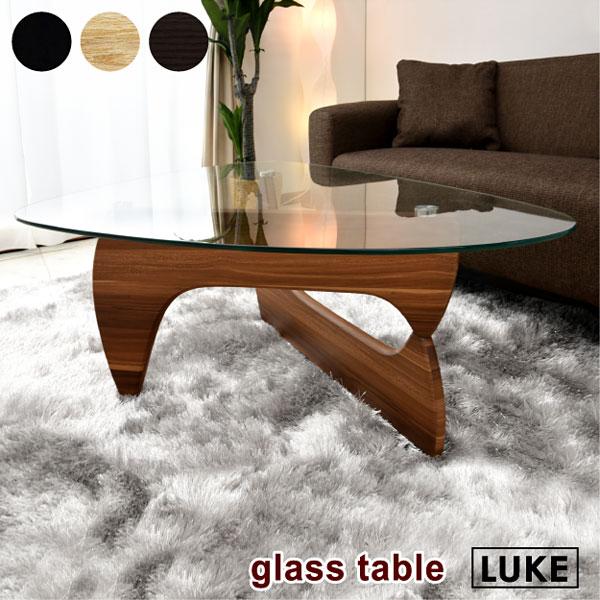 【送料無料】ルーク (96140/96141)-GKA ガラステーブル ガラス テーブル リビング |ローテーブル おしゃれ センターテーブル ウォールナット イサムノグチ コーヒーテーブル リビングテーブル ミニテーブル デザイナーズ シンプル ロー 低め 黒 ブラック 家具 木製