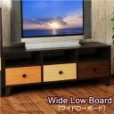 【 送料無料 】ウッドグラデーション ワイドローボード(96305)-GKA ローチェスト 収納家具 衣類収納 クローゼット 木製 大容量 タンス