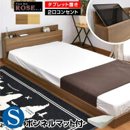 フロアベッドロード(シングル:ボンネルコイルマットレス付き)-GKAローベッドシングルベットマットレス付きアウトレット|マットレス付きマット付きシングルベッドベットすのこベッドすのこ連結
