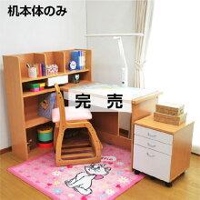 学習机勉強机ルル(机のみ)-GKA学習デスク子供机勉強子供子供部屋シンプル椅子