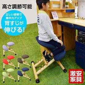 学習椅子 バランスチェア 学習チェア 学習いす 学習机 勉強机 ba004 単品 勉強机 チェア チェアー オフィス 子供部屋 子供用 勉強いす