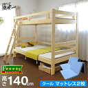 2段ベッド シンプル コンパクト 大人用 二段ベッド シングル すのこベッド シングルベッド すのこ 子供 木製 安全 子…