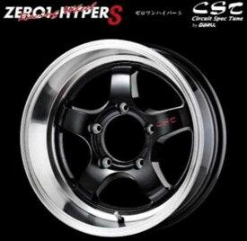 ■CST ZERO-1 HYPER S 16インチ 5.5J +22 ブラック リムポリッシュ ホイール 4本 ジムニー JA11 JA71 JB23 JA22 JA12 JB64 激安魔王