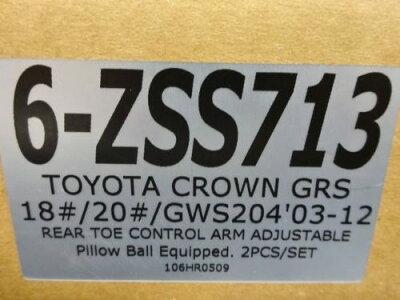 ●あす楽☆Z.S.S.DG-StormGRS180GRS200クラウンマークXリアトーコントロール調整アームピロZSS