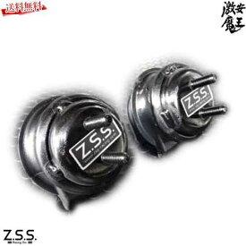 ■Z.S.S. DG-Storm JZX90 JZX100 マーク 2 チェイサー クレスタ 1JZ-GTE 強化 エンジンマウント ツアラーV ルラーンG 12360-70030 激安魔王