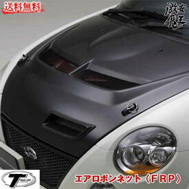 ■TAKE OFF テイクオフ コペン(COPEN) L880K エアロボンネット(FRP) ボンネット 軽自動車 激安魔王