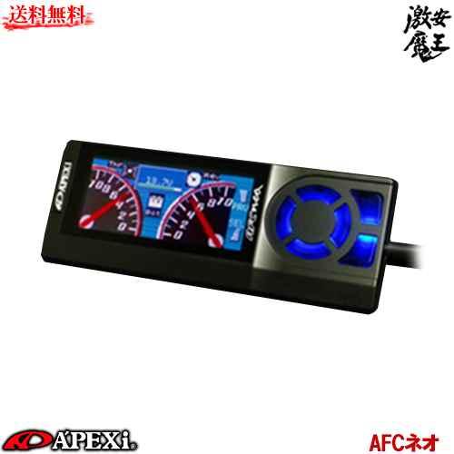 ■アペックス AFCネオ EK9 シビック Civic B16B Apexi AFCneo