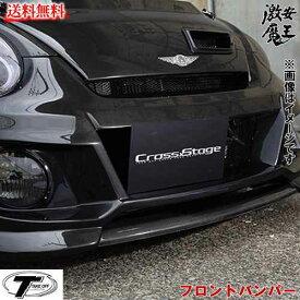 ■TAKE OFF テイクオフ コペン(COPEN) L880K CROSS STAGE Extric コペン フロントバンパー フロントスポイラー 軽自動車パーツ 激安魔王