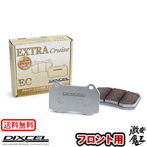 ■DIXCEL(ディクセル) ストリーム RN3 RN4 RN5 STREAM 00/10〜06/07 フロント ブレーキパッド EC タイプ