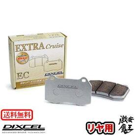 ■DIXCEL(ディクセル) ボルボ V40 CROSS COUNTRY T5 AWD MB5204T/MB420XC VOLVO ブレーキパッド リア EC タイプ 激安魔王