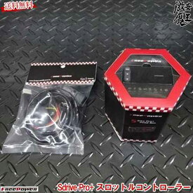 FREEPOWER Sdrive Pro+ スロットルコントローラー スロコン 20 ヴェルファイア アルファード ヴァンガード 50 エスティマ パーツ 激安魔王