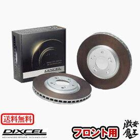■DIXCEL(ディクセル) ランドローバー ディスカバリー (2) 2.5 Td5/4.0 V8 LT56/LT56A/LT94A LAND ROVER DISCOVERY (2) ブレーキローター フロント HD TYPE 激安魔王