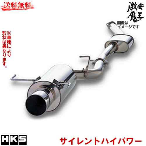 ■HKS マフラー GD1 フィット Fit L13A silent Hi-Power
