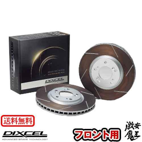 ■DIXCEL(ディクセル) オペル カリブラ 2.0 16V TURBO 4WD XE20TF OPEL CALIBRA ブレーキローター フロント HS TYPE