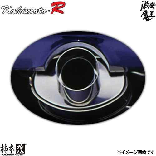 ■柿本改 GH TA-MCR40W エスティマ 3.0 4WD 1MZ-FE マフラー 排気系パーツ Kakimoto・R カキモトレーシング