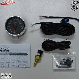 Z.S.S. MC Meter Premium Edition φ60 油温計 電子式 追加 メーター ZSS 激安魔王