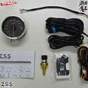 ●あす楽 ☆Z.S.S. MC Meter Premium Edition φ60 水温計 電子式 追加 メーター ZSS 激安魔王