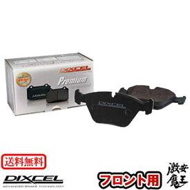 ■DIXCEL(ディクセル) プジョー 208 1.6 (NA) A95F01 PEUGEOT ブレーキパッド フロント P タイプ 激安魔王