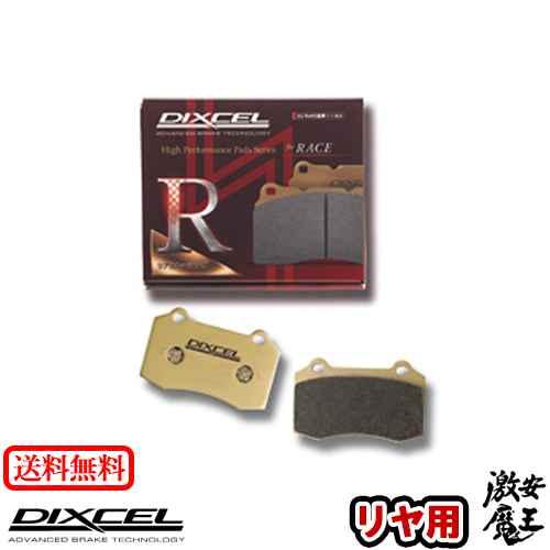 ■DIXCEL(ディクセル) ストリーム RN3 RN4 RN5 STREAM 00/10〜06/07 リア ブレーキパッド R01 タイプ