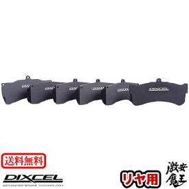 ■DIXCEL(ディクセル) キャデラック CTS V 6.2 Super Charger X322V CADILLAC ブレーキパッド リア R23C タイプ 激安魔王