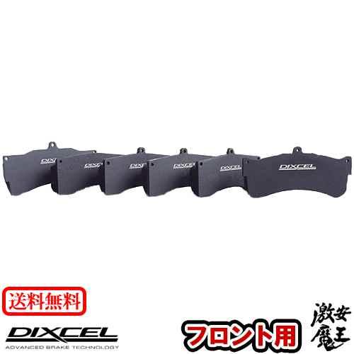 ■DIXCEL(ディクセル) ストリーム RN2 STREAM 00/10〜06/07 フロント ブレーキパッド R30S タイプ