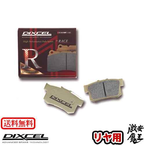■DIXCEL(ディクセル) ストリーム RN1 STREAM 00/10〜06/07 リア ブレーキパッド RD タイプ