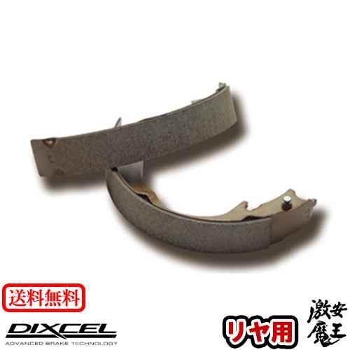 ■DIXCEL(ディクセル) ストリーム RN1 STREAM 00/10〜06/07 リア ブレーキシュー RGS タイプ
