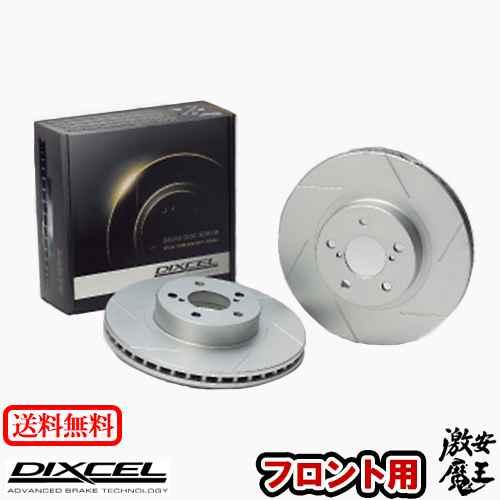 ■DIXCEL(ディクセル) サーブ 9-5 3 EB308 SAAB ブレーキローター フロント SD TYPE