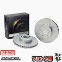 ■DIXCEL(ディクセル) L152S ムーヴ MOVE 02/10〜06/10 ブレーキローター フロント SD TYPE 激安魔王