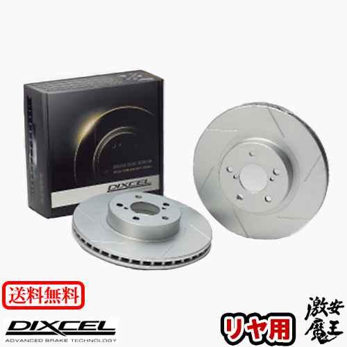 ■DIXCEL(ディクセル) サーブ 9-5 3 EB308 SAAB ブレーキローター リア SD TYPE