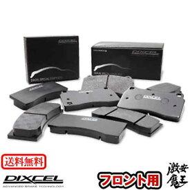 ■DIXCEL(ディクセル) ミニカ トッポ トッポBJ H42V H47V MINICA TOPPO TOPPO BJ 01/01〜 フロント ブレーキパッド SP-B タイプ 激安魔王