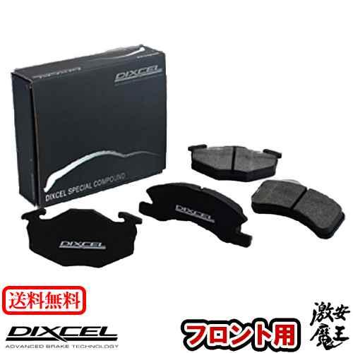 ■DIXCEL(ディクセル) ストリーム RN2 STREAM 00/10〜06/07 フロント ブレーキパッド SP-K タイプ
