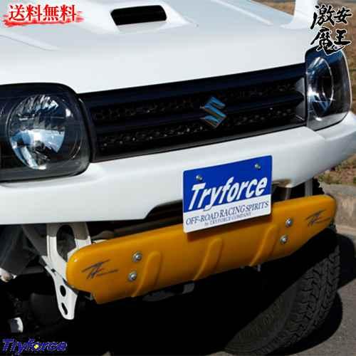 ■トライフォース JB23 ジムニー FRPリヤバンパー 外装・エアロパーツ リヤバンパー Tryforce Jimny