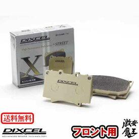 ■DIXCEL(ディクセル) スープラ JZA80 SUPRA 93/5〜02/08 フロント ブレーキパッド X タイプ 激安魔王