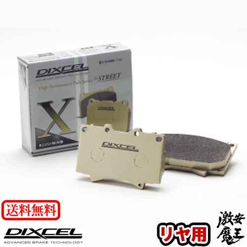 ■DIXCEL(ディクセル) サーブ 9000 3.0 V6 24V CB308I SAAB ブレーキパッド リア X タイプ