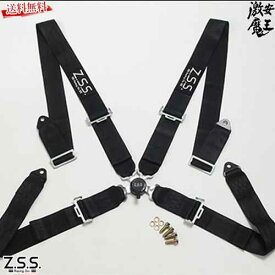 Z.S.S. Racing Harness 4点式 シートベルト 3インチ 黒 汎用 ZSS 激安魔王